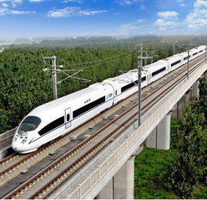railway-policy