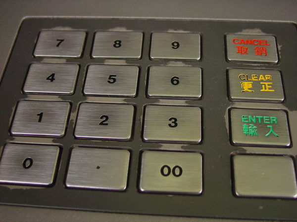 bancomat_